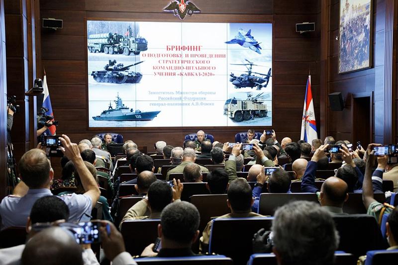 Замминистра обороны России генерал-полковник Александр Фомин провёл брифинг о подготовке и проведении СКШУ «Кавказ-2020».
