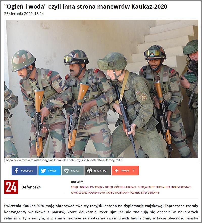 Статья в польском военном журнале Defence 24.
