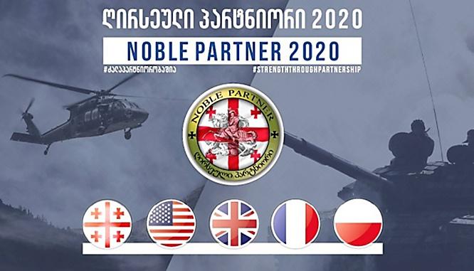 В Грузии прошли совместные с НАТО учения Noble Partner 2020, в которых кроме грузинских военных принимали участие подразделения США, Великобритании, Франции и Польши.