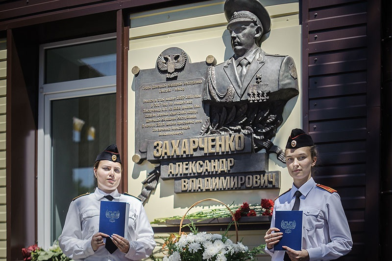 28 июня торжественно простились со своим учебным заведением выпускники Донецкого кадетского корпуса им. А.В. Захарченко.