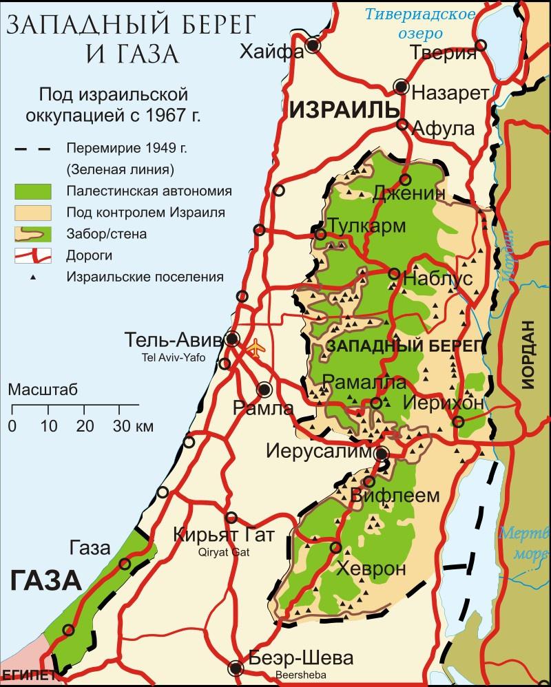 Карта Западного берега реки Иордан и сектора Газа, 2007 год.