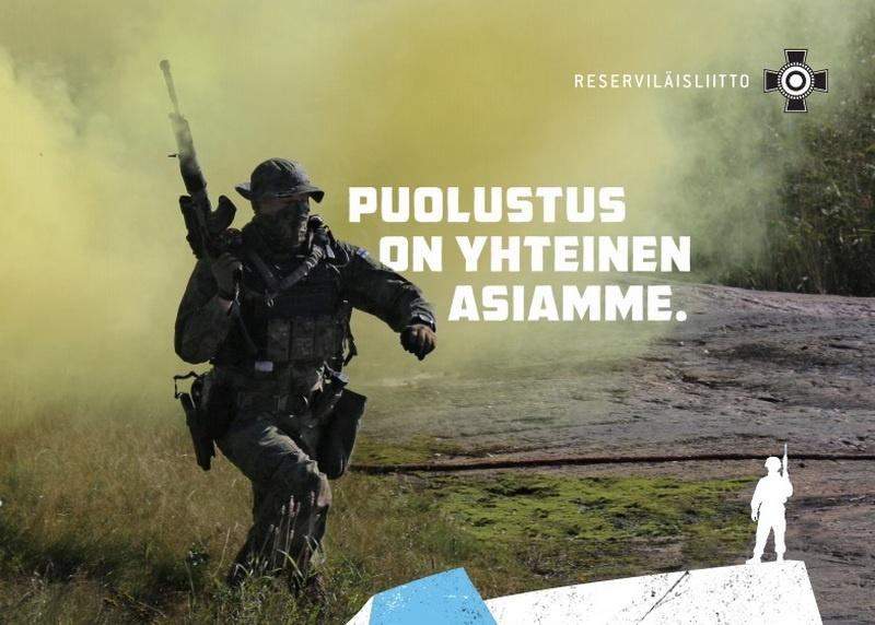Союз резервистов Финляндии.