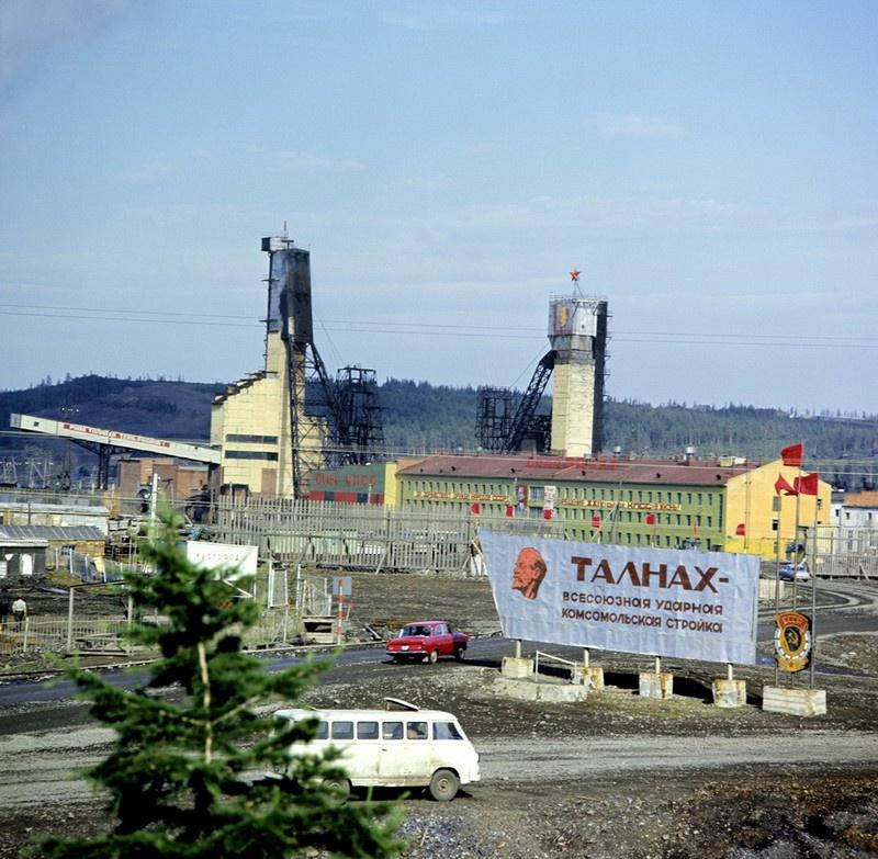 Первый рудник Талнаха - «Маяк», запущен в 1965 г. Фото 1974 г.