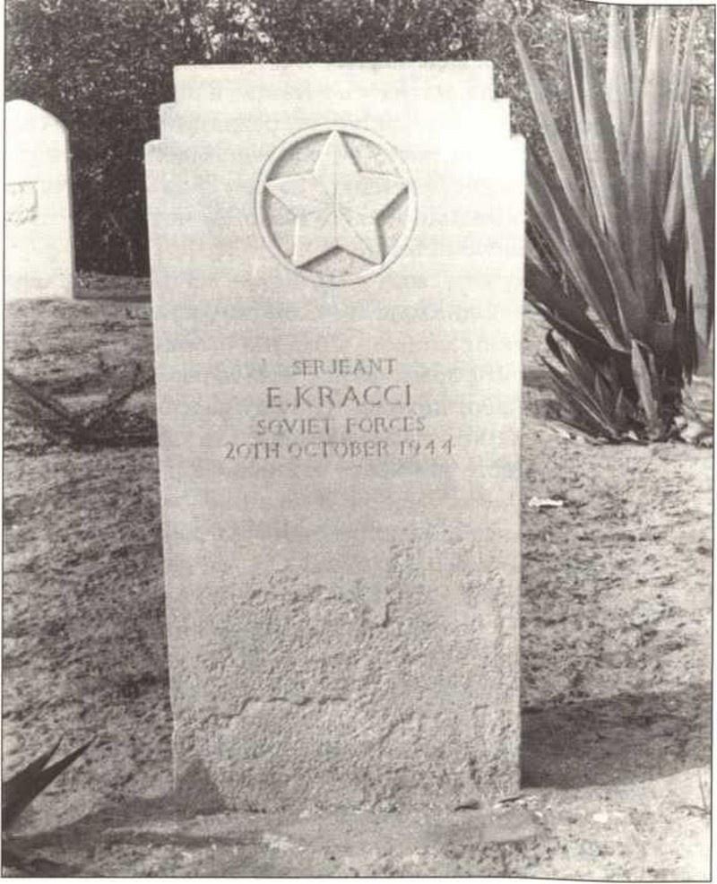 Могила Е. Красина на английском военном кладбище в районе Эль-Кантара.