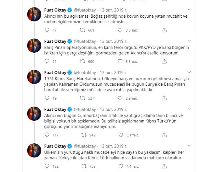 Против президента ТРСК открыто выступил с выговором вице-президент Турции Фуад Октаай в своем Twitter.