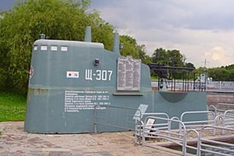 Рубка Щ-307 на выставке военно-морского флота мемориального комплекса «Парк Победы» в Москве.