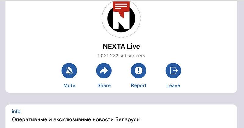 Проект NEXTA управляется «Центральной группой психологических действий» Управления разведки и электронной борьбы сухопутных сил Войска Польского.