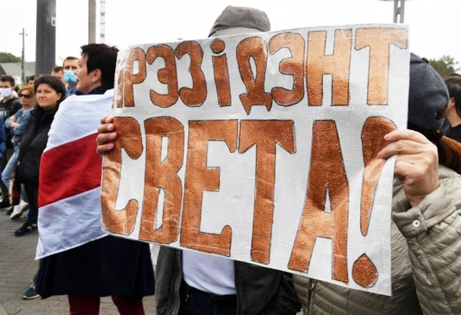 Протестная акция в Минске была проведена как «народная инаугурация» Светланы Тихановской.