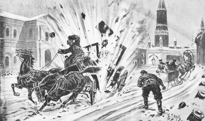 Убийство Московского генерал-губернатора Великого князя Сергея Александровича.