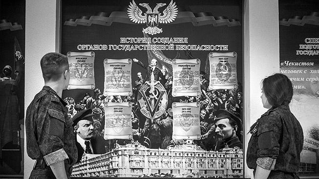«Чистые руки, горячее сердце, холодная голова» - репортаж из святая святых разведки ДНР