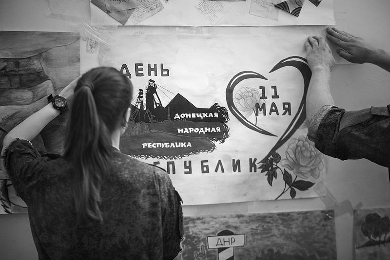 В 2014 году народ Донбасса восстал против государственного переворота, совершённого в Киеве на Евромайдане.