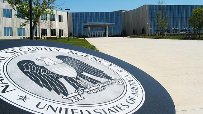 Под киберколпаком Агентства национальной безопасности