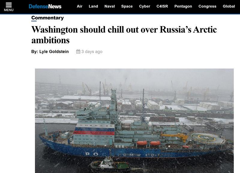 DefenseNews выступил на тему атомного ледокольного флота России.