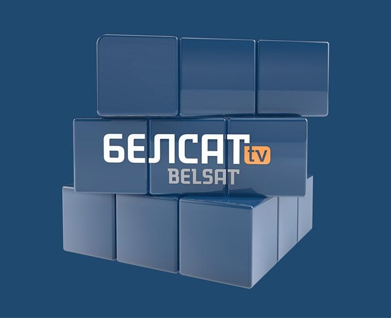 Телеканал Belsat оказался среди тех СМИ, которым депутаты хотят оказать финансовую помощь.
