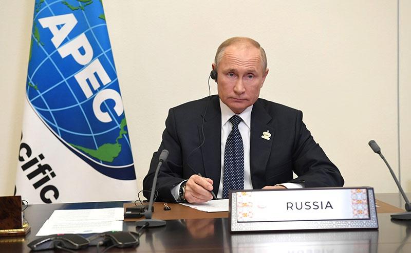 Владимир Путин принял участие в рабочем заседании лидеров экономик форума АТЭС.