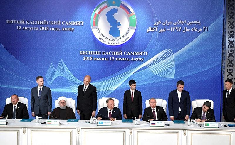 Конвенция о правовом статусе Каспийского моря - международный договор между Азербайджаном, Ираном, Казахстаном, Россией и Туркменистаном, подписанный на Пятом каспийском саммите.
