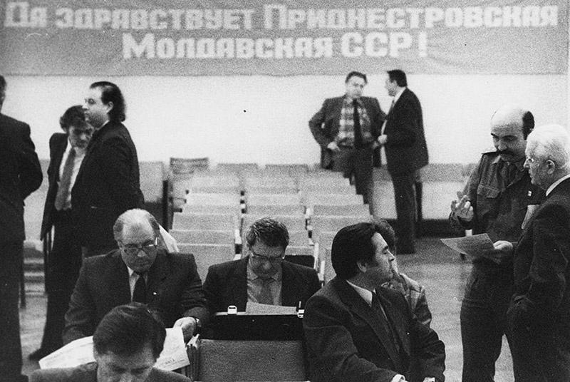 2 сентября 1990 года прошёл съезд депутатов всех уровней, представлявших левобережные районы Молдавии и города Бендеры, который провозгласил создание Приднестровской Молдавской ССР.