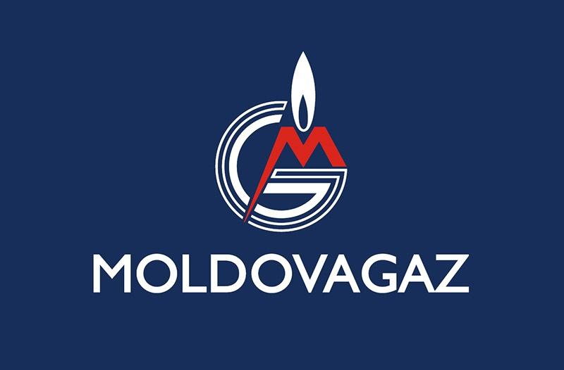 Структура капитала предприятия «Молдовагаз»: 50% акций у «Газпрома», 35,33% - у правительства Молдавии и 13,44% - у кабинета министров ПМР.