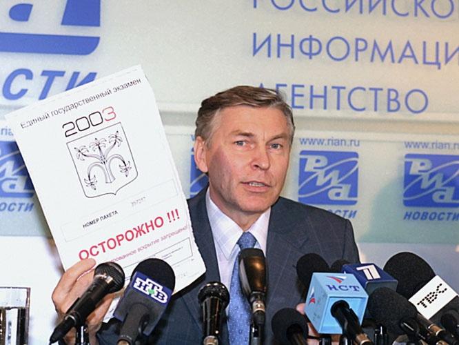 Владимир Филиппов, пользуясь должностью министра образования, подсунул стране в качестве колониального товара ЕГЭ.