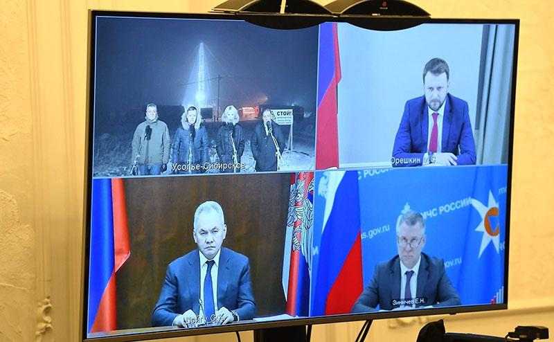 Совещание о ходе ликвидации вреда окружающей среде в городе Усолье-Сибирском.