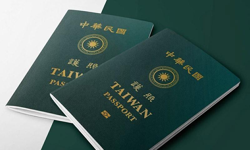 МИД Китайской Республики представил новый дизайн паспорта.