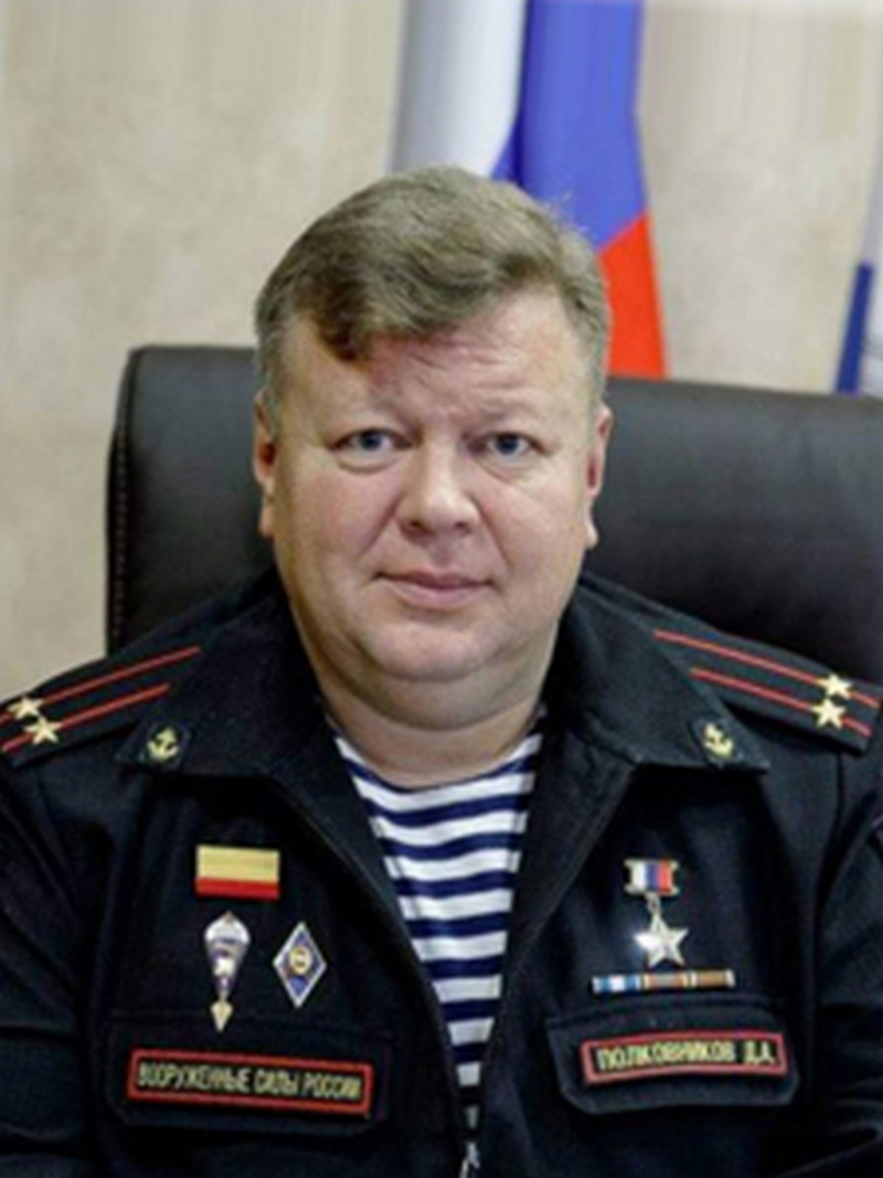 В настоящее время Дмитрий Полковников живёт в Севастополе и занимается общественной работой: возглавляет Региональную организацию «Союз Героев города-героя Севастополя».