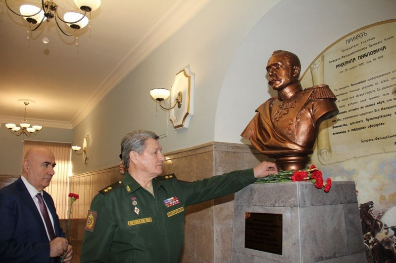7 декабря 2018 г., в день годовщины со дня образования, на территории академии был открыт бюст великому князю Михаилу Павловичу – основателю учебного заведения.