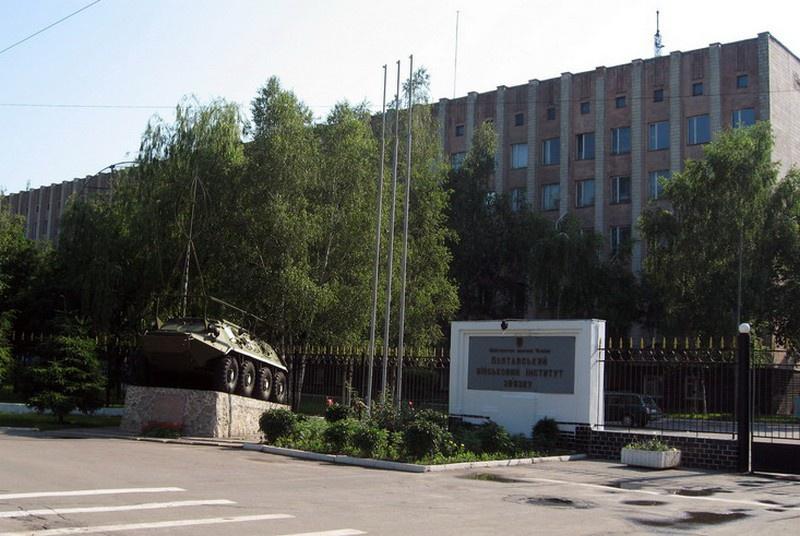Дмитрий Полковников закончил Полтавское высшее военное командное училище связи.