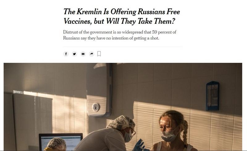 Скрин публикации «Нью-Йорк Таймс»: «Кремль предлагает россиянам бесплатные вакцины, но возьмут ли они их?».