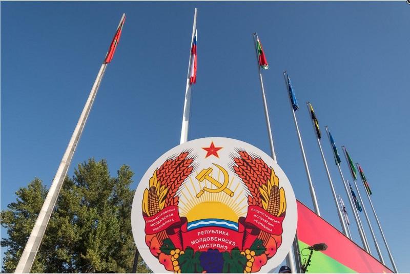 Когда хотят ликвидировать Приднестровье или другую самопровозглашённую территорию, то кольнуть хотят, прежде всего, Россию.
