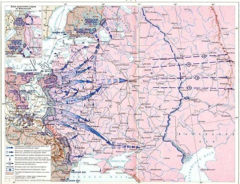 Основные направления действий сухопутных войск, удары авиации по плану «Барбаросса».