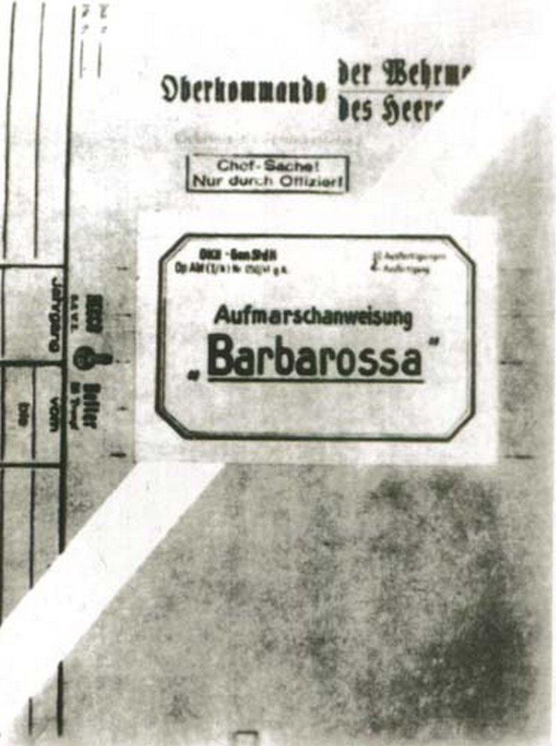 Титульный лист директивы № 21 - план «Барбаросса».