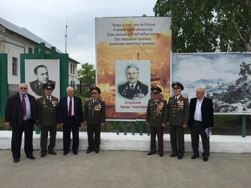 На открытии аллеи Героев в Ульяновском высшем военном училище связи, 2016 г.