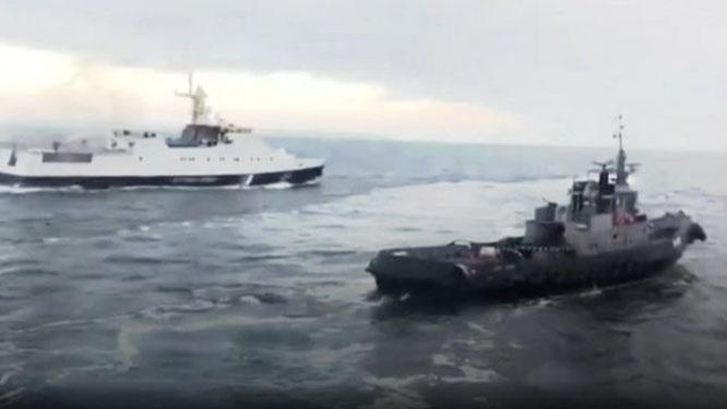 Украинская провокация в Керченском проливе в ноябре 2018 года.