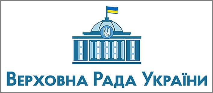 5 ноября 2020 годакабинет министров Украины внёс на рассмотрение в Верховную раду законопроект, разрешающий на время боевых действий принудительно отселять россиян в определённые места.