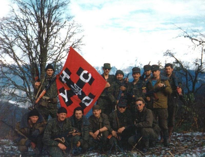 Боевики УНСО на Кавказе, 1993 г.