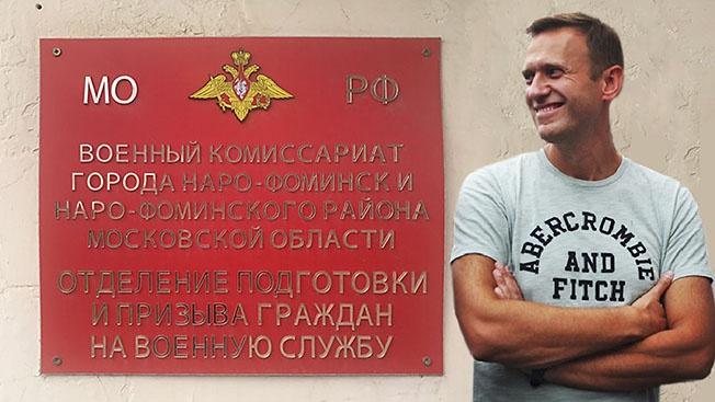 С «Б» на «В»: как Алексей Навальный из «косяка» стал «негодником»