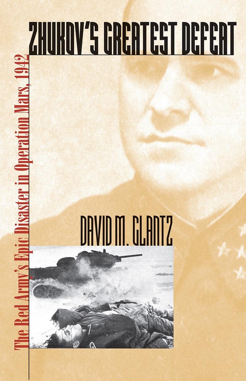 Дэвид М. Гланц. (1999). Величайшее поражение Жукова: эпическая катастрофа Красной Армии в операции «Марс», 1942. Книга рассчитана на несведущих.