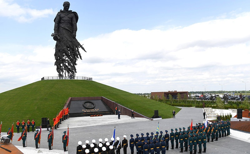 Открытие Ржевского мемориала Советскому солдату 30 июня 2020 года.