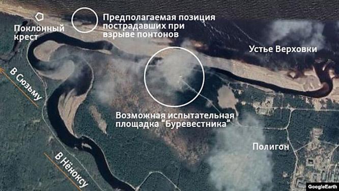 Карта участка в Нёноксе, где произошёл взрыв.
