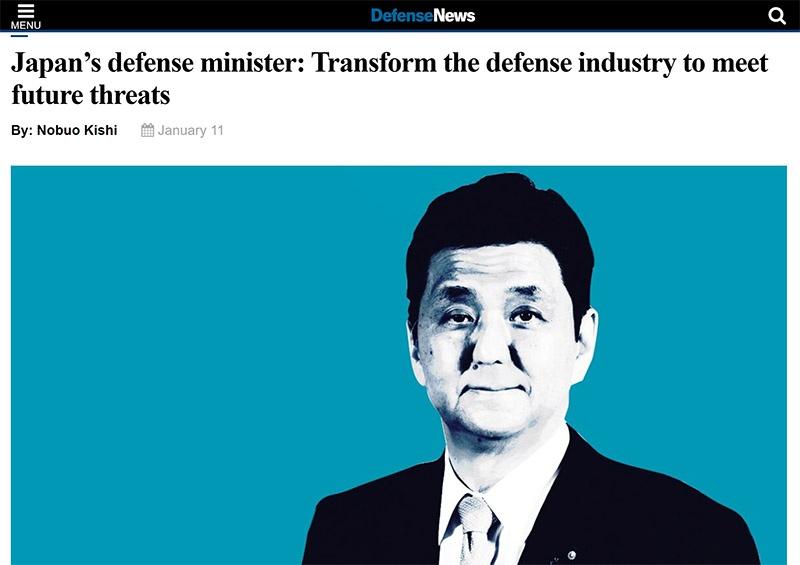 Статья министра обороны Японии Нобуо Киси в Defense News .
