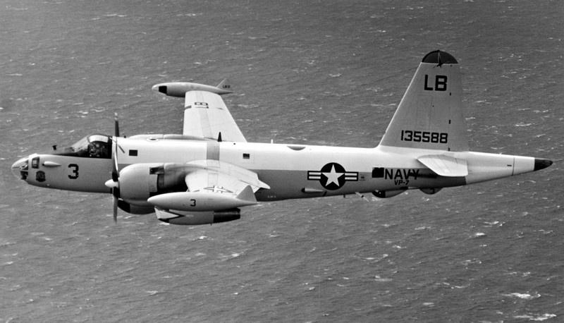 4 сентября 1954 года американский военный двухмоторный самолёт типа «Нептун» нарушил государственную границу СССР в районе мыса Островной к востоку от порта Находка.