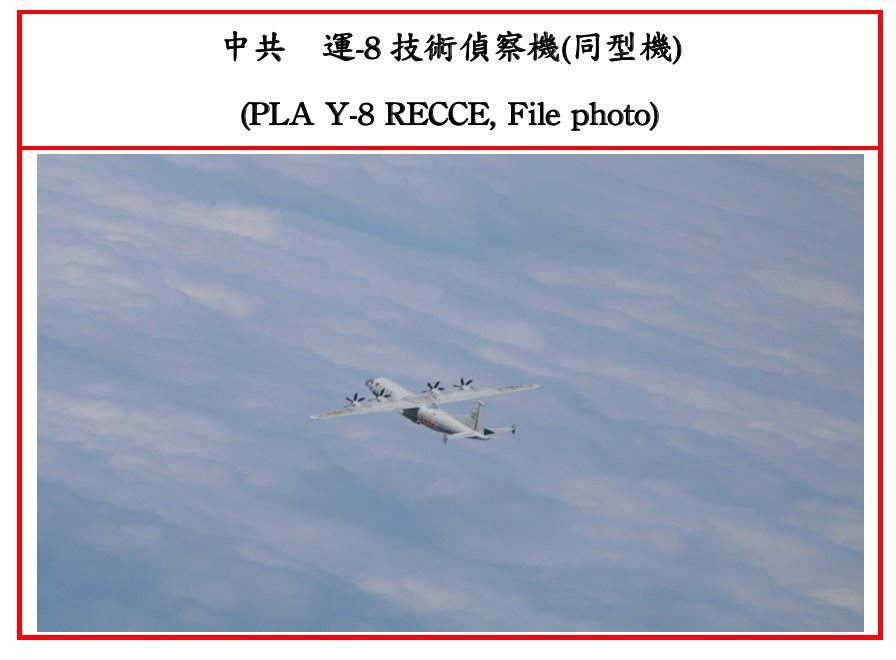 Группа самолётов ВВС КНР вошла в опознавательную зону ПВО Тайваня - в районе островов Дунша.