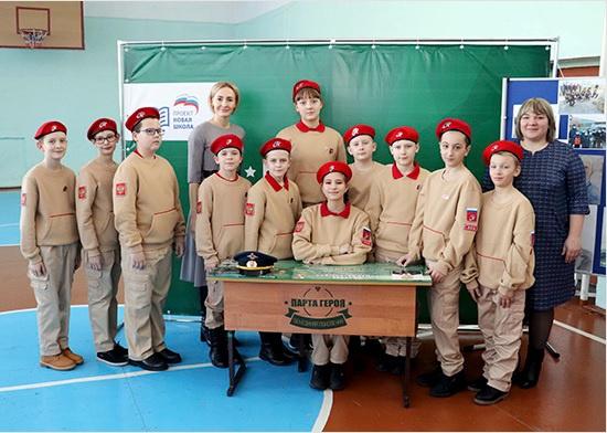 «Парта Героя» появилась в одной из школ Хабаровского края.