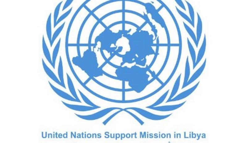 Каждый из центров власти выдвинул по 18 человек, а остальные 39 были назначены лично врио главы UNSMIL Стефани Уильямс.