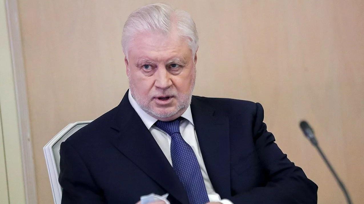 Сергей Миронов: «Император был прав: Россия может опираться только на армию и флот»