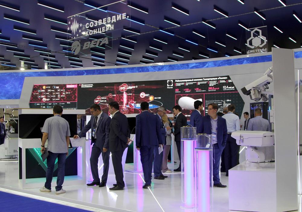 Концерн «Созвездие» был создан в 2004 году на базе Воронежского научно-исследовательского института связи (ВНИИС).