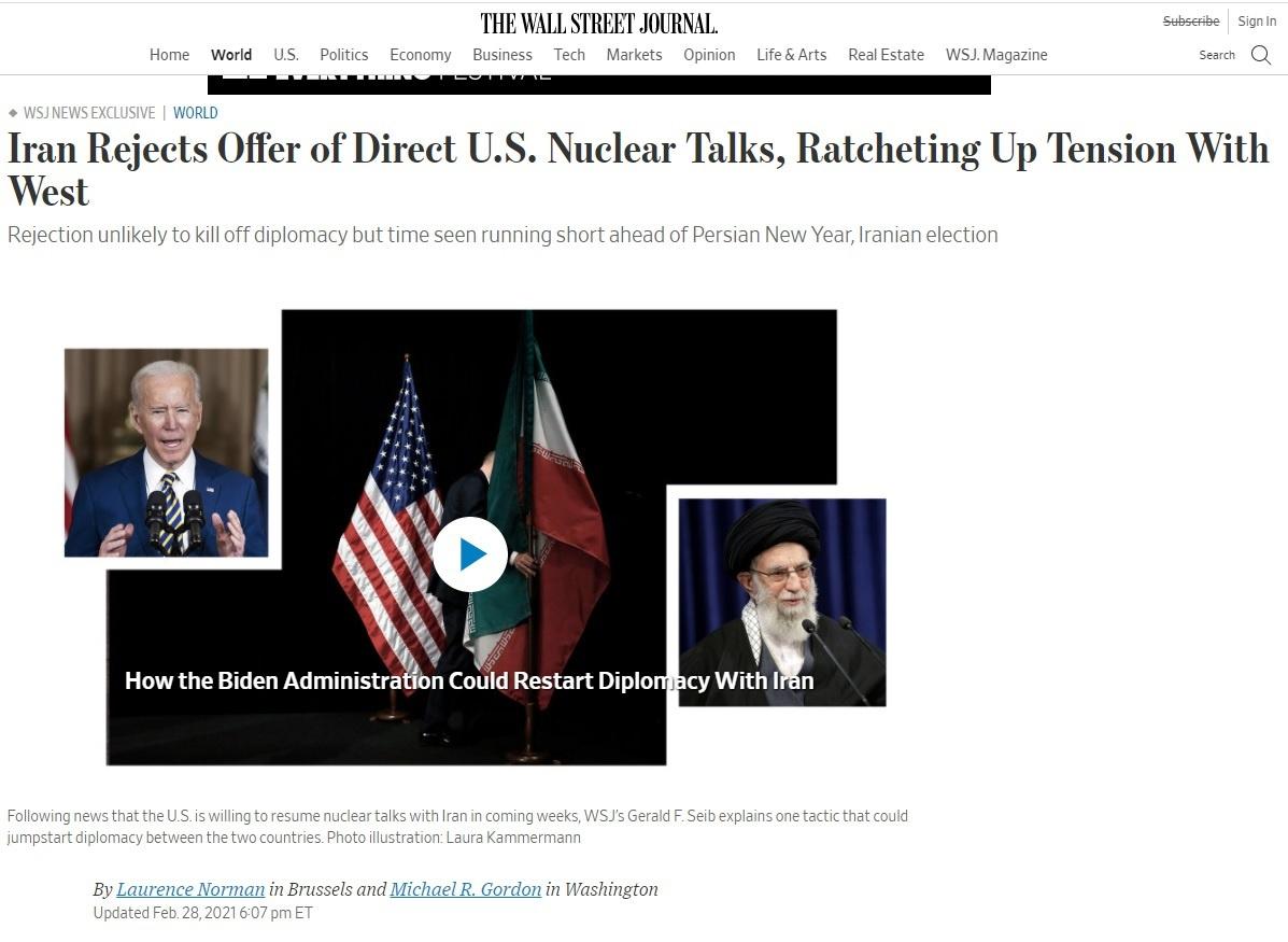 Иран, как сообщила The Wall Street Journal, категорически отказался участвовать в прямых переговорах с США и ЕС о возвращении к ядерной сделке.