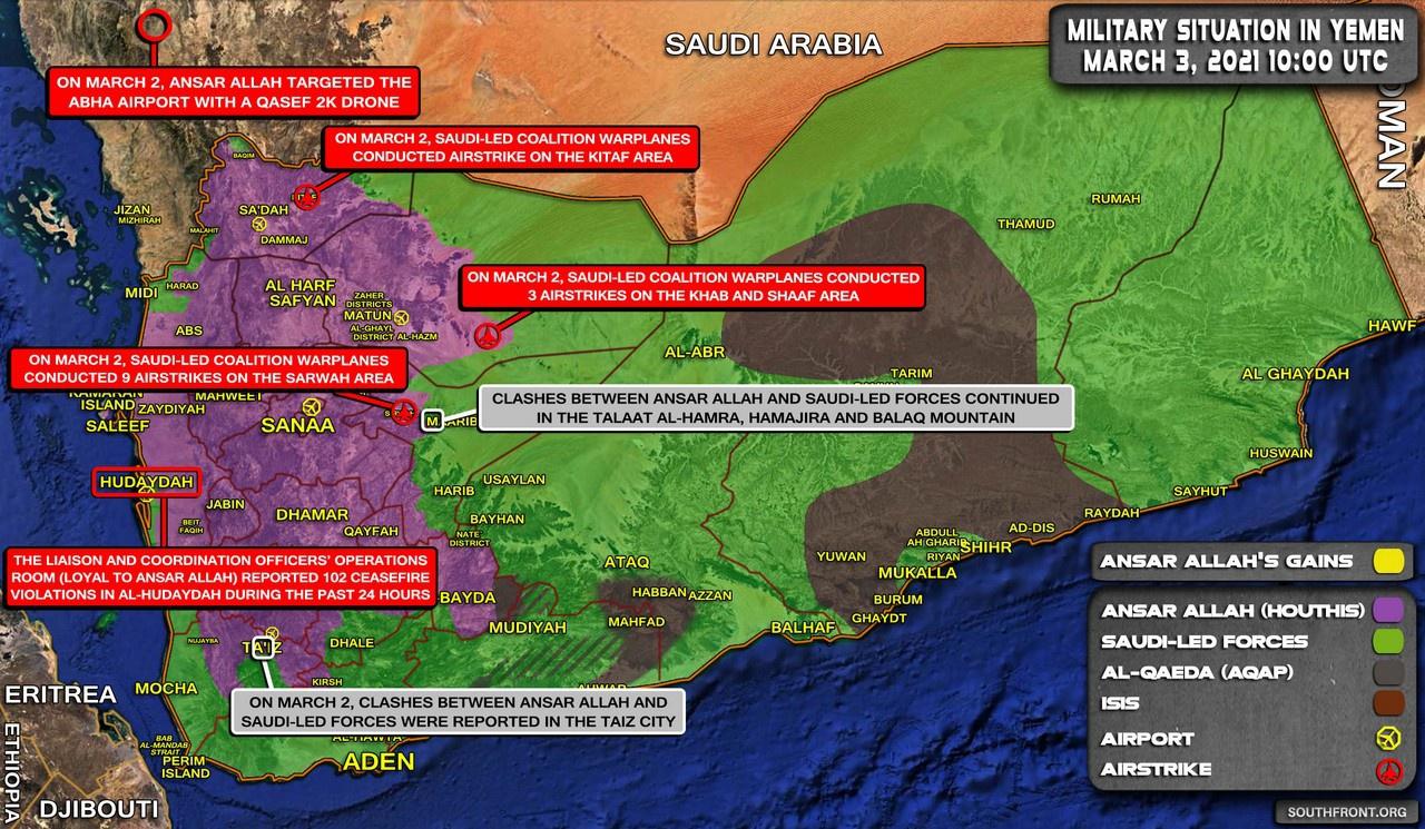 Карта противостояния в Йемене на 3 марта 2021 г.
