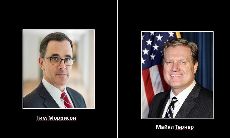 Тим Моррисон и Майкл Тернер показывают свою полную военно-политическую несостоятельность.